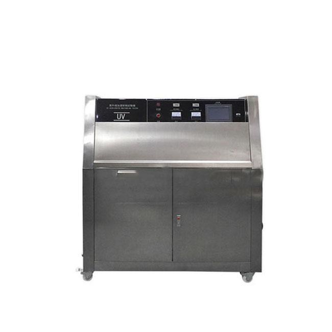 TD-804UV老化试验箱
