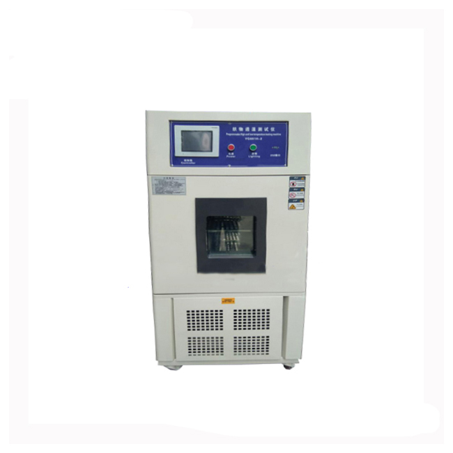 TD-801TS织物透湿测试仪