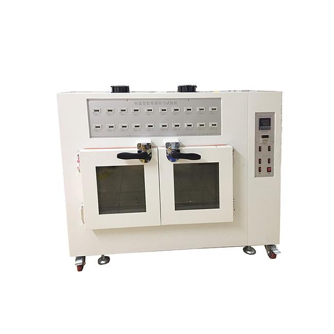 TD-302A恒温胶带保持试验机