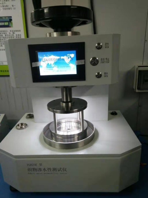 TD-YG812E织物渗水测试仪
