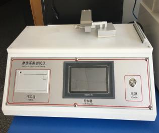 TD-309摩擦系数测试仪