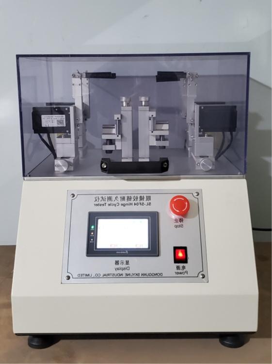 TD-618K2眼镜铰链耐久性测试仪(双工位)